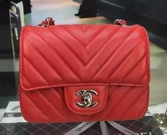 Chanel Grained Calfskin Chevron Classic Flap Mini Bag Red 2016 ee76cd6d80ed2