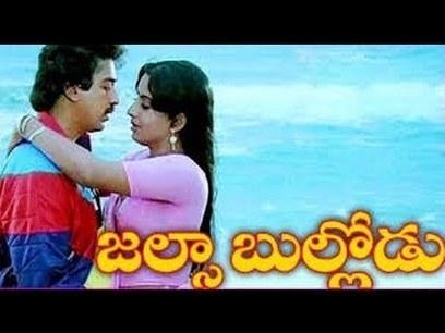 Subha Sankalpam free download in hd