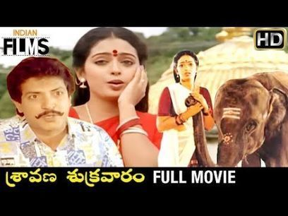 Ekk Thee Sanam Telugu Full Movie Download Mp4