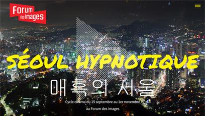 Séoul hypnotique - Les Programmes - Forum des images | Blog Paris - Séoul | Scoop.it