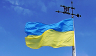 Ukrainian remains the only state language in Ukraine - The Voice of Russia | Language Matters | Scoop.it