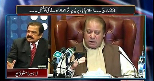 Mazrat Ke Sath (Media Ratings Ka Pecha Chor De-