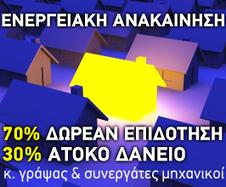 My Lefkada | Χειμερινή βόλτα στον Άγιο Νικήτα και στα Πευκούλια | Rent a car | Scoop.it