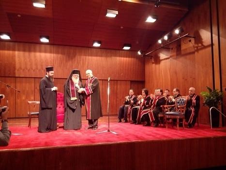 Κέρκυρα: Ανακήρυξη Ιερώνυμου ως επίτιμου διδάκτορα | Politically Incorrect | Scoop.it