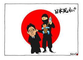 Sans crèche, pas de femme active | Courrier international | Actualité du Japon dans les médias français | Scoop.it