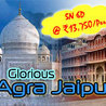 Welcome to Delhi Agra Jaipur Tours Travel Vacations