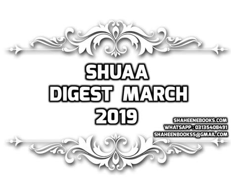 Hina Digest January 2016 Pdf