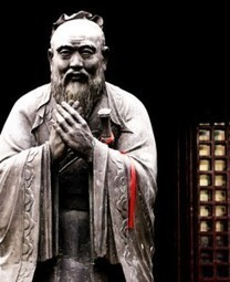 Confucius says: The Top 10 Wise Confucius Quotes | Learning Happens Everywhere! | Scoop.it