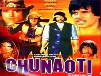 saat uchakkey full movie download 1080p