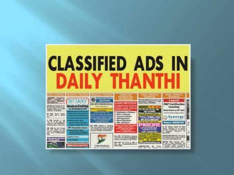 Daily thanthi epaper online dating