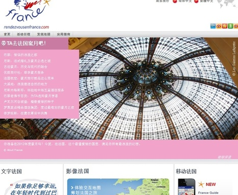 Comment attirer les touristes chinois ? | Médias sociaux et tourisme | Scoop.it