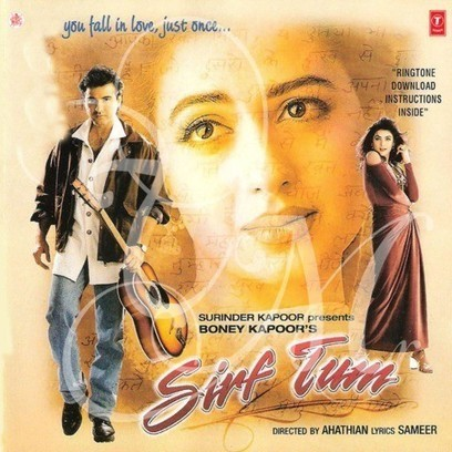 Bo Mamo tamil dubbed movie mp3 songs download