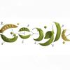 Google ฉลองครบรอบ 189 ปี เกรเกอร์ เมนเดล | Butthun | Scoop.it