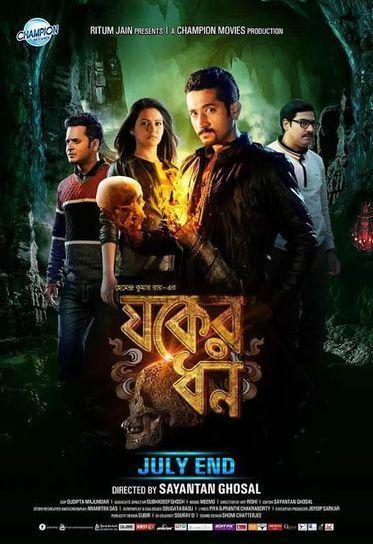 Amrithadhare 720p