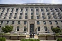Dems, GOP blast gov't surveillance of news agency - La prensa | World News Scoop | Scoop.it