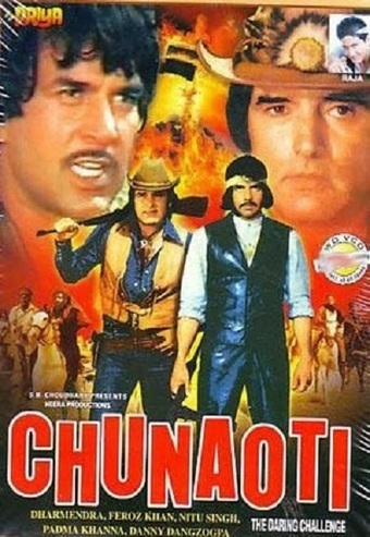 Janasheen hindi dubbed full movie download un janasheen hindi dubbed full movie download fandeluxe Images