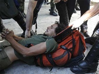 COMMUNIQUE DE PRESSE #marchtoathens #agoraathens #frgrnews | #Road to Dignity | Scoop.it