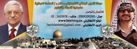 Elephant In The Room: Fatah: Praise Where Praise Is Due | Islamization | Scoop.it