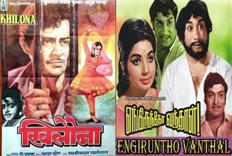 Tamil Dubbed Makhotsav Movies Free Download 720p