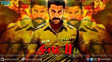 saamy tamil movie english subtitles download torrent