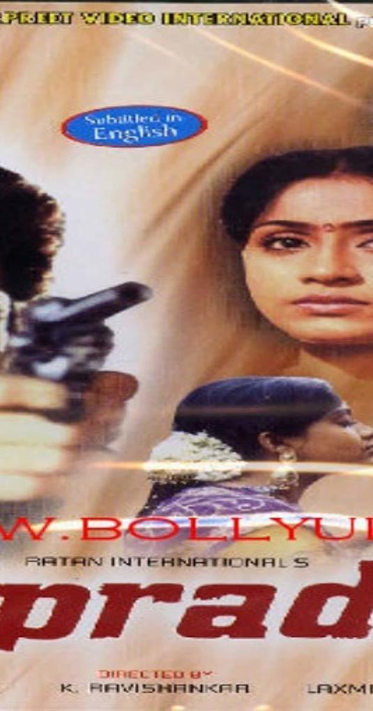 Apradhi Kaun The Movie Download Omtoviharcau
