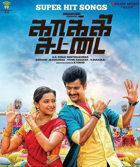 Kohra love malayalam movie dvdrip free download