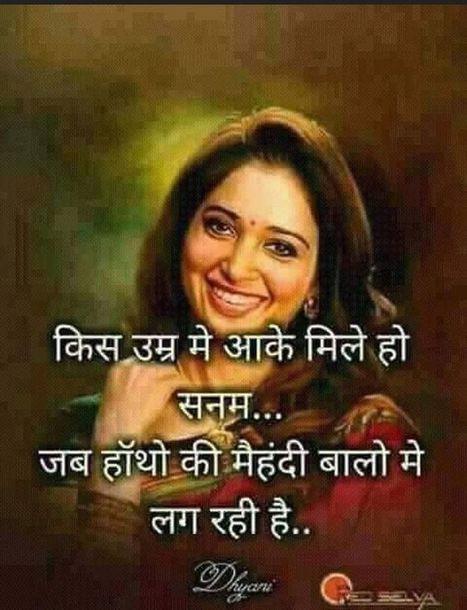 Kabhi Kranti Kabhie Jung full movie download tamil movie