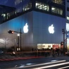 Abney and Associates Apple opening new Tokyo store - Bubblews