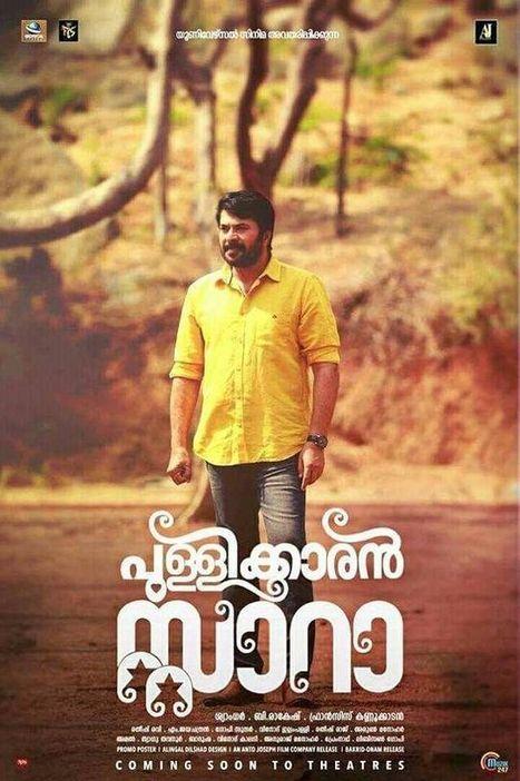 Mona Meri Jaan full movie free download in tamil hd 1080p