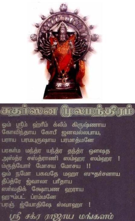 Lord shiva stories in tamil pdf 243 tersspeed lord shiva stories in tamil pdf 243 fandeluxe Images
