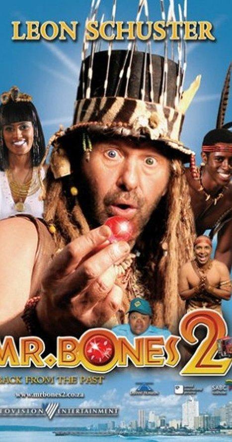 Company 2 tamil dubbed movie
