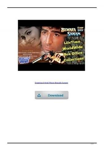 Bewafa Sanam 720p full movie free download