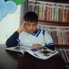 El Hábito de la Lectura