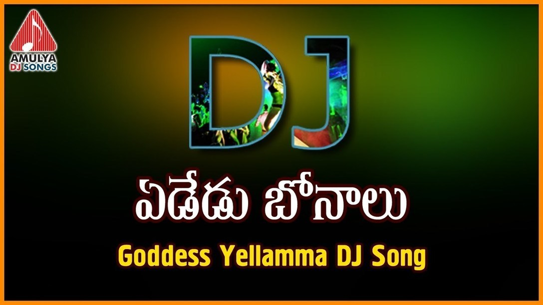 Yededu Bonalu Telugu Devotional Song   Goddess