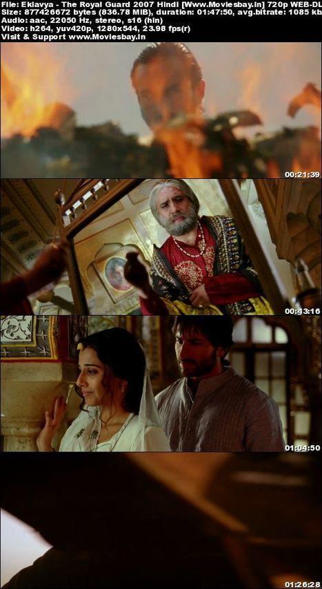 ChumbanThe Kiss Telugu Full Movie Download Mp4