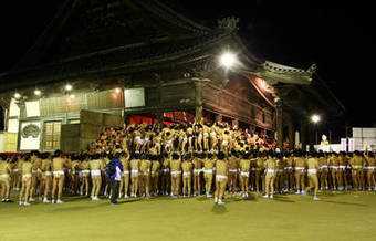 Naked Festival of Japan | Strange days indeed... | Scoop.it