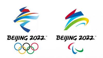 Les Rousses, terre d'accueil d'une manche de Coupe du Monde de ski nordique, avant les JO de Pékin