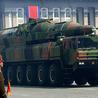 Recent missile test failure in North Korea
