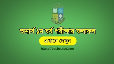 NU Honours 1st Year Result 2017 Session 15-2016