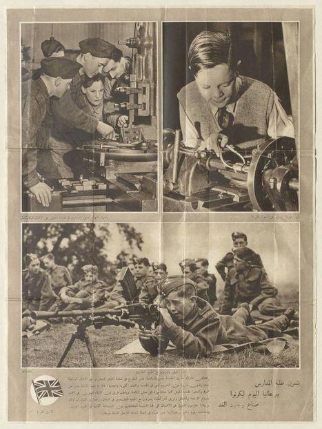 'For the Sake of Freedom': British World War II Propaganda Posters in Arabic - Untold lives blog | European History 1914-1955 | Scoop.it