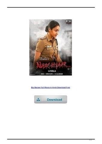 Tananam Tananam 2 Movie In Hindi Free Download Hd Kickass