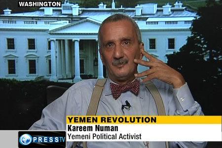 #Yemen: #US, KSA supporting #Saleh   From Tahrir Square   Scoop.it