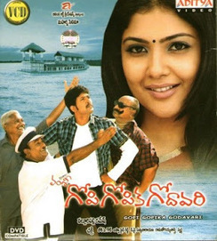 Gopi gopika godavari all songs download or listen free online.