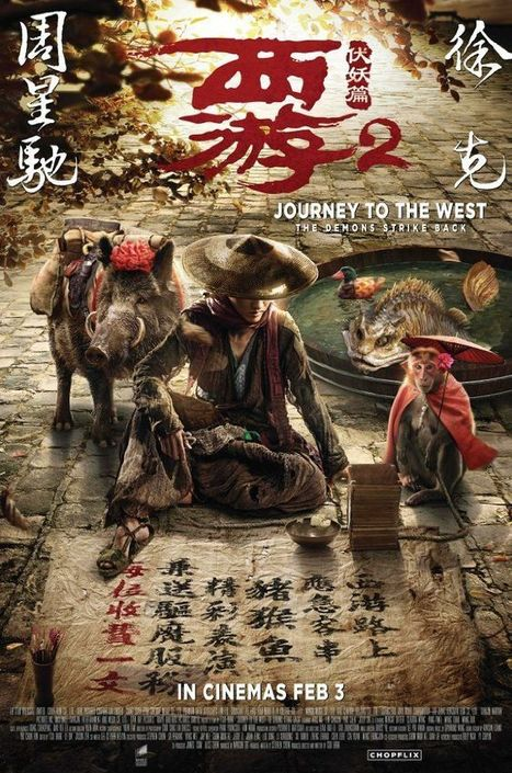 The Monkey King 2 (English) full movie download in mp4