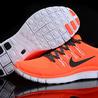 Nike Free 4.0 V2,Nike Air Max 2104,Cheap Kobe Shoes,Cheap LeBron 11 Sale Cheapkobe8.biz