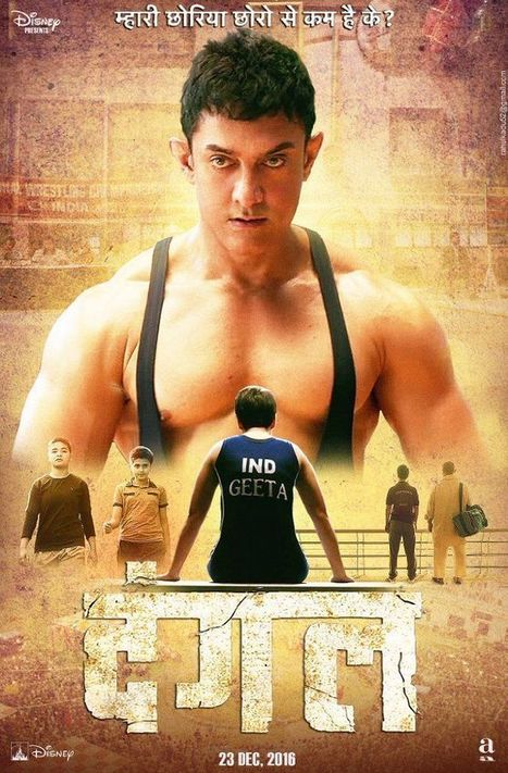 Naachle London 2012 malayalam full movie download