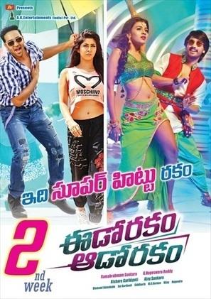hindi film I, Me Aur Main full movie download