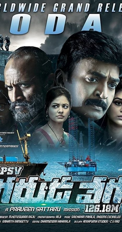 Bhindi Baazaar Inc Telugu Full Movie Download Kickass Torrent