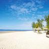 Tourisme à l'Ile Maurice