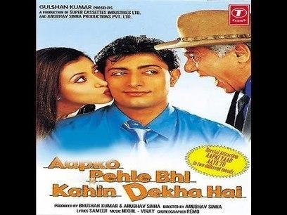 Hum Aapke Hain Koun Hindi Movie Download Filmywap idea gallery